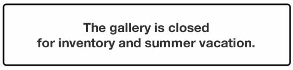 The Gallery will close for Easter on Sunday, April 16th, 2017;